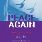 "7° Geoje International Festival Art 2021 ""Peace Again"" Haegeumgang Theme Museum South Korea dal 1 sett. al 25 ottobre 2021"